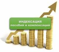 Об изменении размеров областных пособий и денежных выплат гражданам, имеющим детей