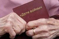 В 2021 году в Челябинской области больше жителей Трехгорного получат льготный статус детей погибших участников Великой Отечественной войны