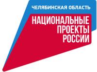 Внимание! Опрос! Социологический опрос на тему «Национальные проекты в Челябинской области»